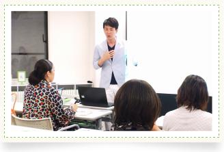 指導士養成講座・資格試験